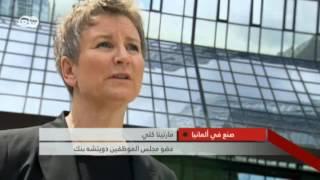 دويتشه بنك: العملاق في أزمة | صنع في ألمانيا