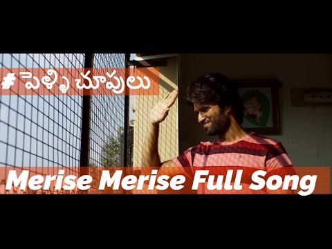 Merise MeriseFull Song ||Pelli Choopulu Movie|| Vijay Devarakonda, Ritu Varma || 2016