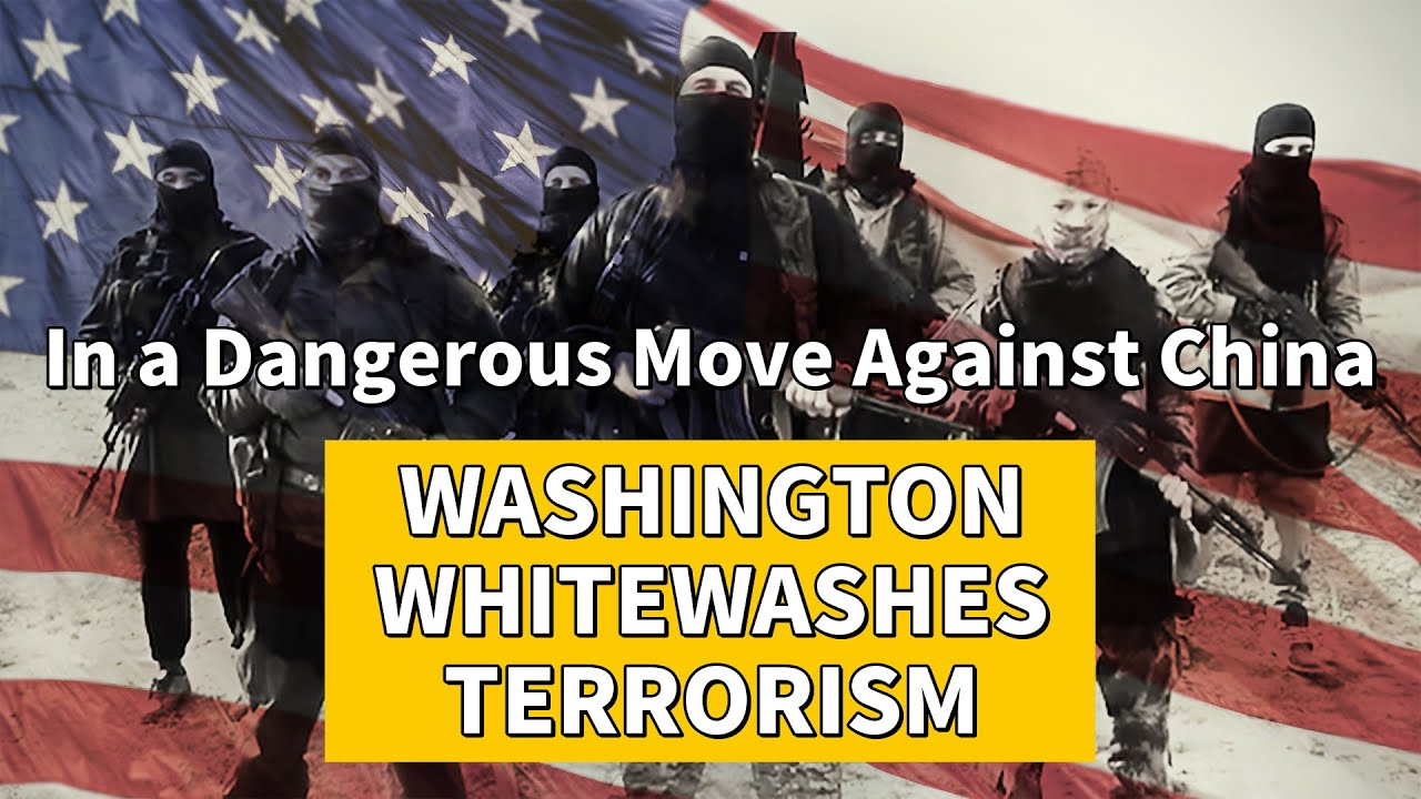 "In a Dangerous Move Against China, Washington Whitewashes Terrorism|以反恐之名行反华之实,""蓬佩奥们""终将玩火自焚"