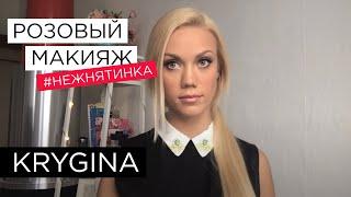 Елена Крыгина выпуск 36