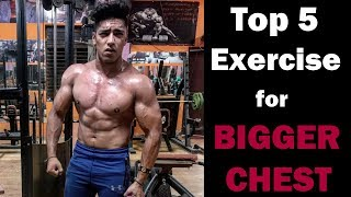 5 Killer Chest Exercise at Gym | How to Grow BIGGER CHEST (Home/Gym)