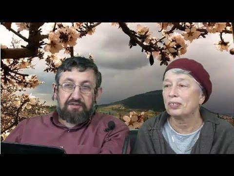 «Тайны Ту-би-Швата» Пинхас и Нехама Полонские