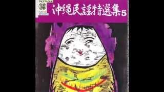 十九の春 Juuku no Haru / 本竹裕助 Yusuke Mototake 津波洋子 Yoko Tsuha