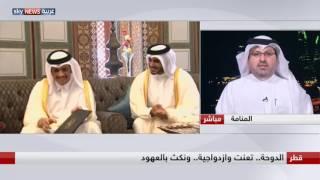 السفير البحريني صلاح المالكي: الإجراءات ضد قطر مقاطعة وليست حصاراً