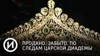 видео Главная распродажа в России 2017
