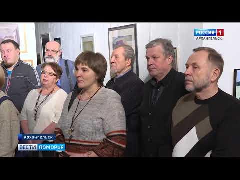 В архангельском выставочном зале Союза художников открылась экспозиция «Север 2017»