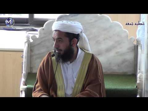 Fazail e Juma | The Sunnah's of Jummah by...