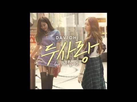 [OFFICIAL AUDIO] Davichi - Two Lovers