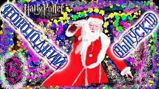 Гарри Поттер и Орден Феникса прохождение на геймпаде часть 6 НОВОГОДНИЙ ВЫПУСК!!!
