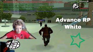 Advance RP White #1 - Сдача на права и поселение в дом [SAMP] + Вебка!