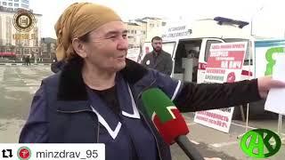 "Акция ""Дыши Свободно"""