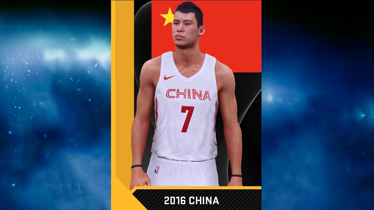 NBA 2K16 2016 China Olympic Jersey Tutorial - YouTube f43937e11