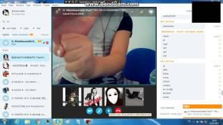 Skype (ARMA)Alaskalı İfşa!