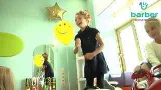 Детский день рождения в салоне красоты Barber 0+(Детский день рождения в салоне красоты Barber 0+ http://barber.ru/ В семейном салоне красоты Barber 0+ знают, насколько..., 2014-10-31T12:48:12.000Z)