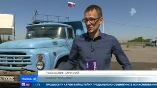 """""""ЗИЛ """"600 сил"""" снова стал грузовиком"""