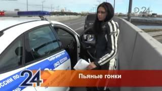 Девушка на мотоцикле устроила гонки с полицейскими в Казани
