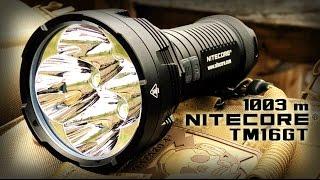 Самый дальнобойный фонарь в Мире Nitecore TM16GT