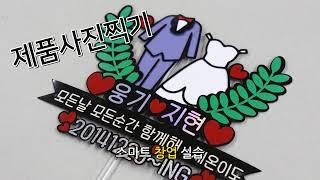 대전신사업창업사관학교 스마트창업교육