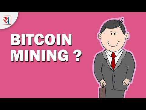 Bitcoin Mining Explained | Bitcoin Mining India | Bitcoin Mining Software | Bitcoin Mining 2018