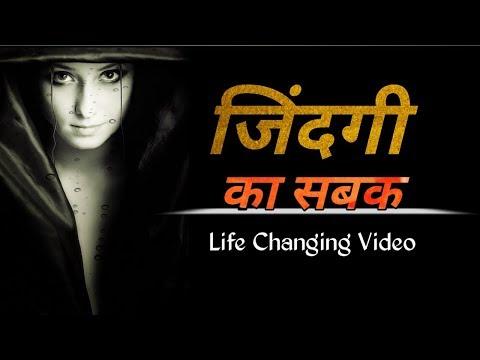 Zindagi | Best Motivational Lines | Realty Of Life | Life Shayari Creations