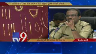 Muthoot Finance case cracked, accused presented to media TV9
