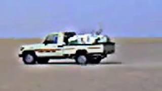 التهريب في الصحراء