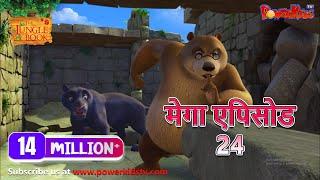 jungle book kahani in hindi  cartoon kahaniya for kids mega episode