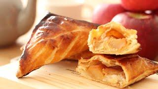 Chausson aux pommes:Apple pie