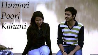 Humari Poori Kahani~Hemant Sharma~Official HD Audio~2015