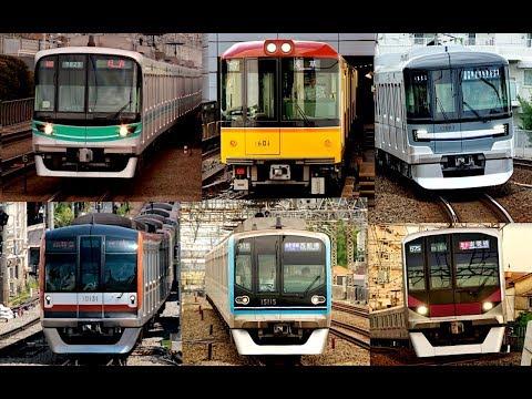 東京メトロ - TOKYO METRO - All Lines & Trains