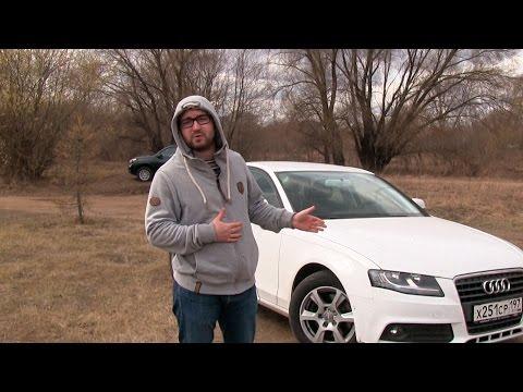 Audi A4 B8 Б У тест драйв от Алексея