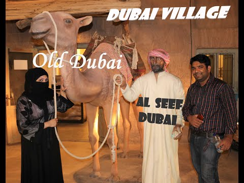 Al Seef Dubai –  Bastakia Dubai – Old Dubai – Deira Dubai