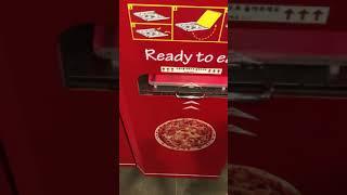 피자 자판기 체험기