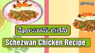 Schezwan Chicken Recipe - Yummy Healthy Kitchen | Express TV