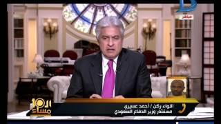 العاشرة مساء|اللواء الركن أحمد عسيرى يكشف الاسباب الحقيقة لفشل إجتماع أطراف النزاع باليمن