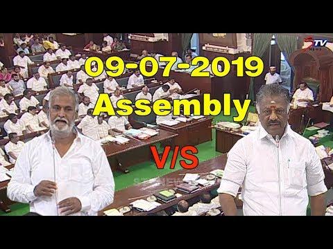 Sekar Babu vs Panneerselvam Speech at Tamil Nadu Assembly today 08/07/2019  | P Dhanapal |STV