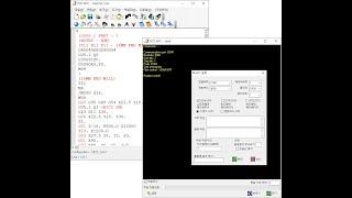 [무료] DNC전송 소프트웨어   OneDNC 최신 한…