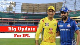 Big update for IPL | IPL news 2020 | Daily sports news | Sports Story |