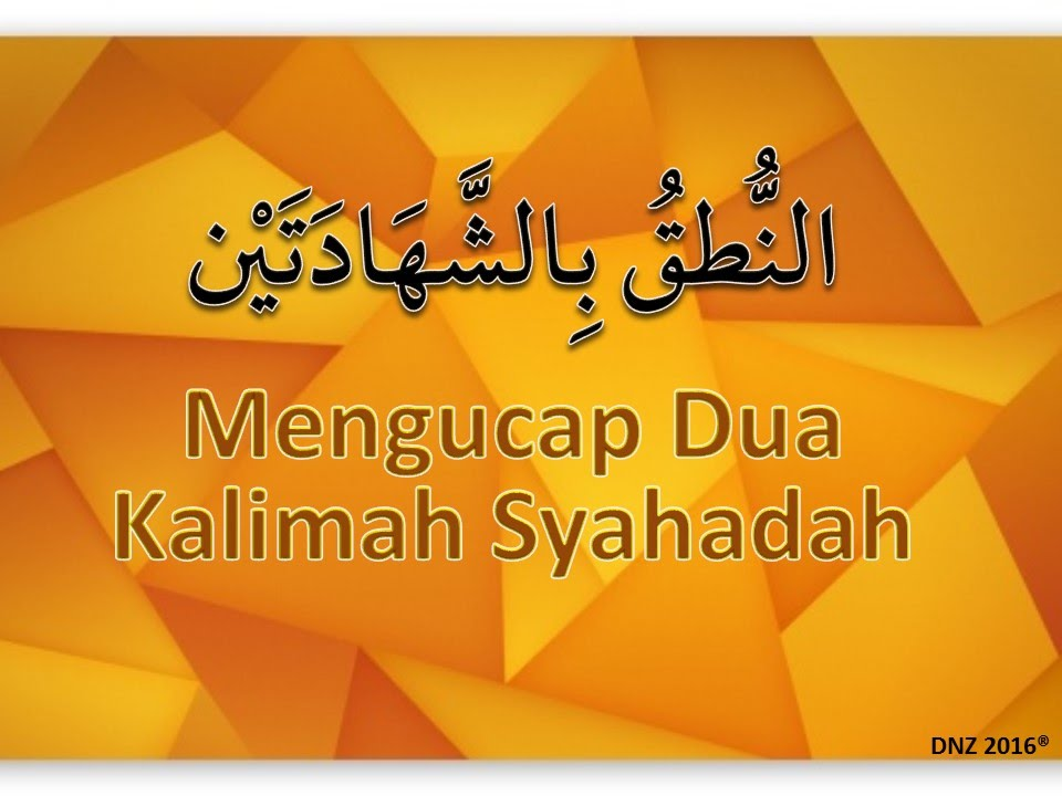 Tulisan Dua Kalimat Syahadat Kalam Mutiara Habaib