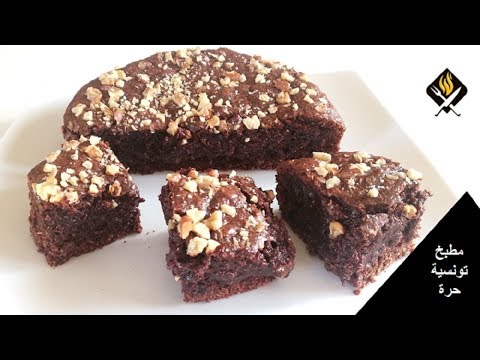 brownies-au-chocolat-|-recette-facile-et-rapide---براونيز-الشوكولاته-لذيذ-وسهل-التحضير