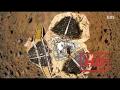 다큐멘터리 2017 :   우주의 미스터리 S2 E09 지옥으로 변한 금성  - Full 2015