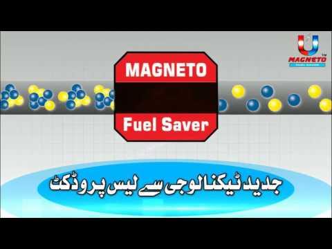 Magneto Fuel Saver