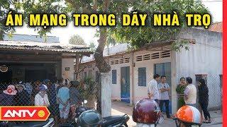 Bản tin 113 Online cập nhật hôm nay | Tin tức Việt Nam | Tin tức 24h mới nhất ngày 17/05/2019 | ANTV