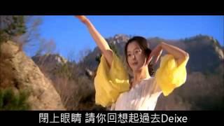 O Mito(神話): O amor infinito(無盡的愛)_Jackie Chan(成龍) and Kim Hee-Seon(金喜善)