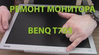 Ta'mirlash BENQ T705 monitor
