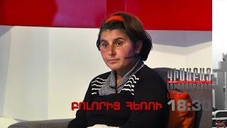 Kisabac Lusamutner anons 20 01 17 Boloric Heru
