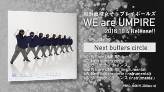 10/4のTSUTAYA O-WESTワンマンから発売開始のプレイボールズ4th CD「WE ...
