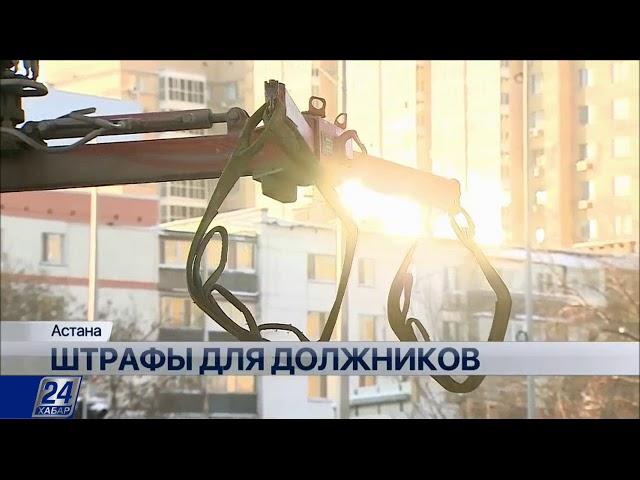 транспортный налог 2016 ставки липецкая область