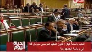 بالفيديو.. هيكل: سيتم الموافقة على نقابة الإعلاميين في جلسة البرلمان المقبلة