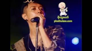 စိုင္းစိုင္းခမ္းလႈိင္  - လက္ေရႊးစင္ Hip Hop myanmar song - Stafaband